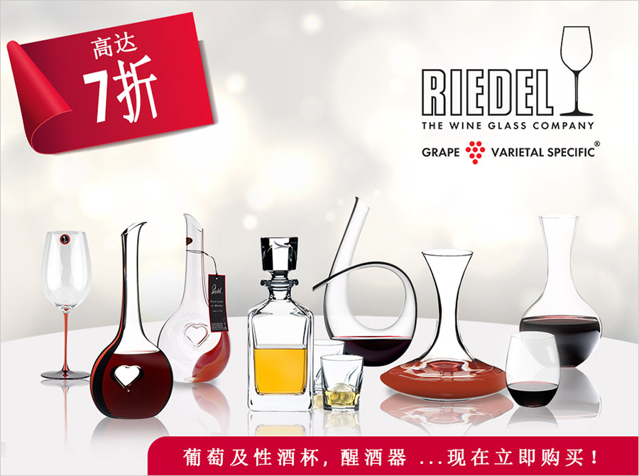Riedel Festive Gifting - Up to 30% Off!