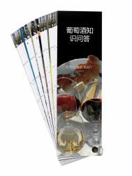 L'Atelier Quiz du Vin- Chinese 567258