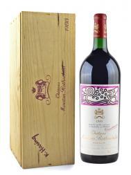 Ch.Mouton Rothschild 1988 w/box 1500ml
