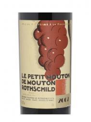 Petit Mouton 2007