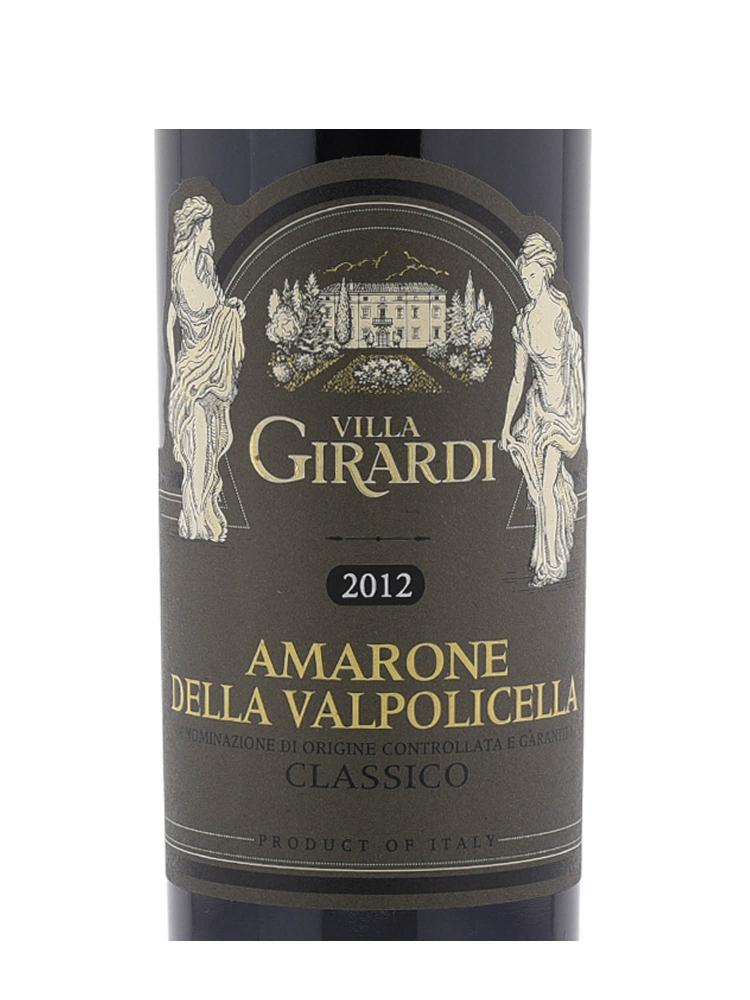 Villa Girardi Amarone della Valpolicella Classico 2012 375ml