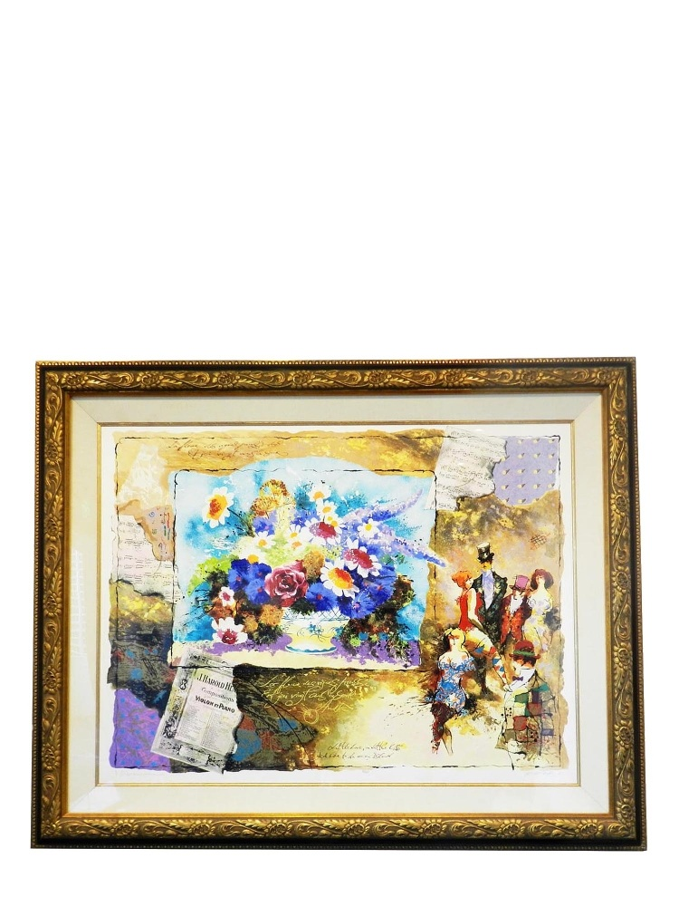 Flower Print Lithograph With Frame
