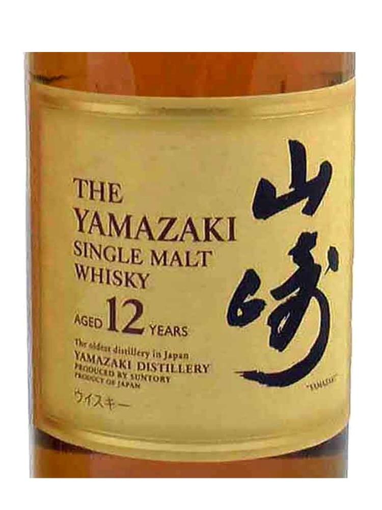 Yamazaki 12 Year Old Single Malt Whisky 700ml