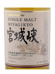 Nikka Miyagikyo Single Malt NV 700ml - 6bots