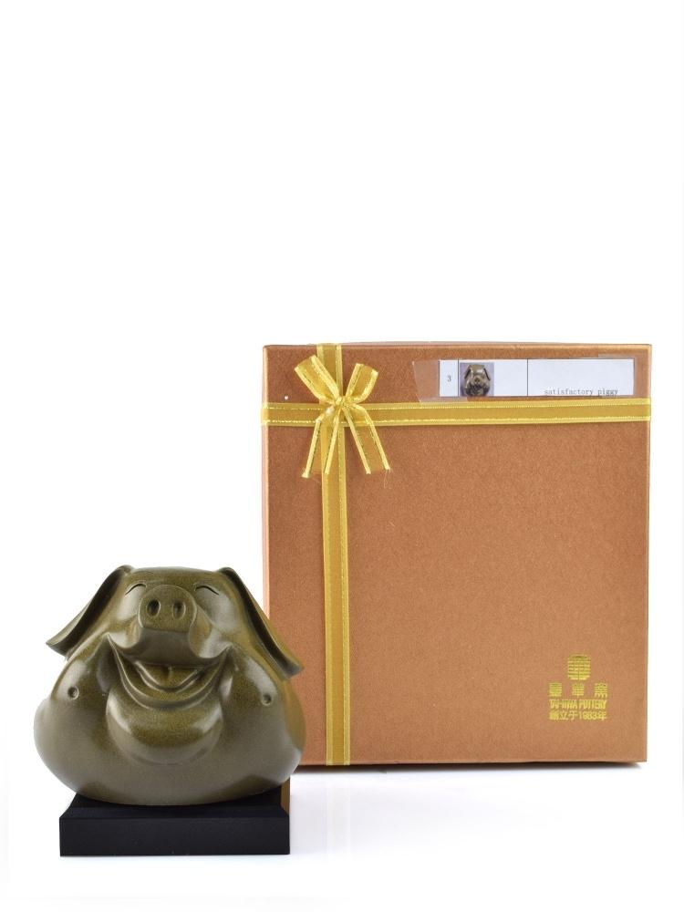 Tai Hwa Sculpture Piggy Satisfactory Grey