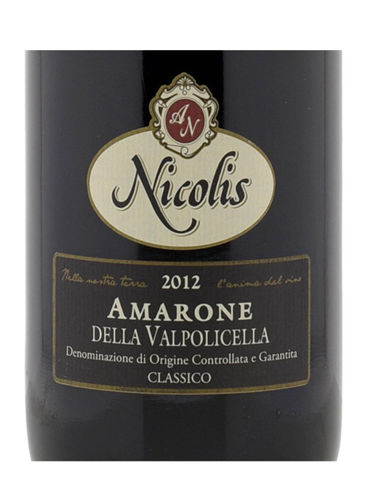Nicolis Angelo Amarone della Valpolicella DOC Classico 2012 - 6bots