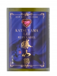 Sake Katsuyama Junmai Daiginjo Lei Ruby 720ml