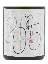 Sake Mizubasho Junmai Daiginjo Vintage 2005 720ml