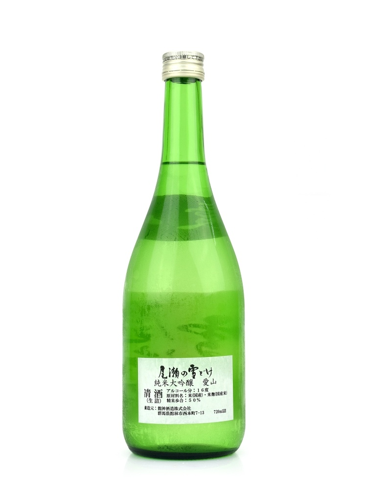 Sake Ozeno Yukidoke Junmai Daiginjo Aiyama Namazume 720ml