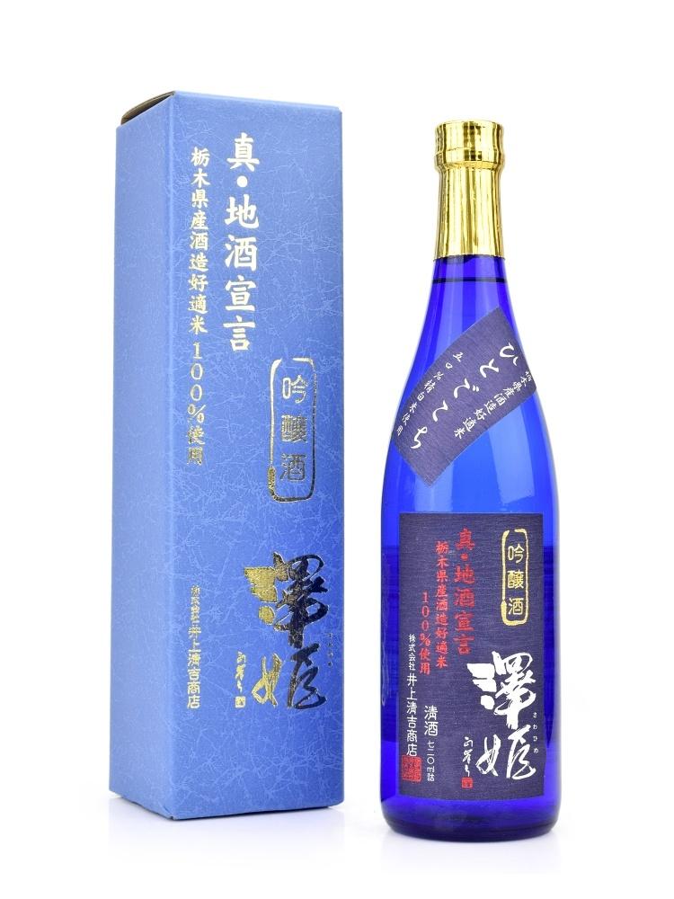 Sake Sawahime Ginjo Shin Jizake Sengen Inoue Seikichi Shoten, Tochigi 720ml