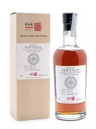 Karuizawa 36 Year Old Cask 8383 bottled 2014 Ex-bourbon cask 1978 700ml