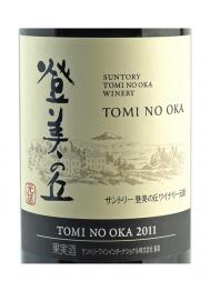 Suntory Tomi no Oka Red 2011