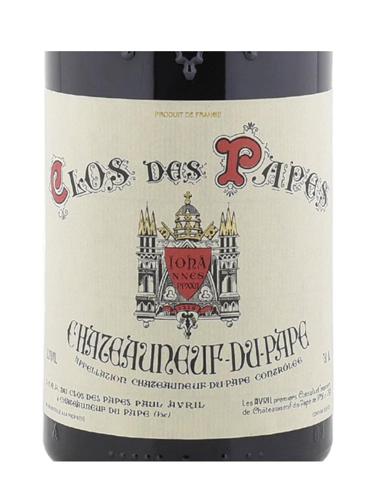 Paul Avril Clos des Papes Chateauneuf-du-Pape 2011 - 6bots
