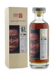 Karuizawa Noh 23yrs Cask#7893 bottled 2013 sherry butt 1989 700ml
