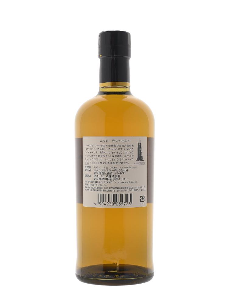 Nikka Coffey Malt Whisky 700ml
