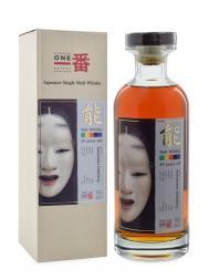 Karuizawa Noh 29 Year Old Cask 8552 bottled 2013 1983 700ml