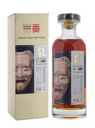 Karuizawa Noh 31 Year Old Cask 155 bottled 2013 sherry butt 1981 700ml