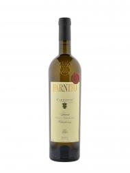 Carpineto Farnito Chardonnay 2016
