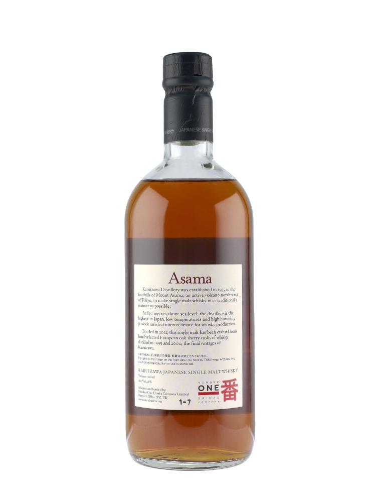 Karuizawa Asama 1999-2000 Single Malt Whisky 700ml