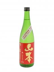 Sake Yamamoto Junmai Ginjo Bizen Omachi 720ml