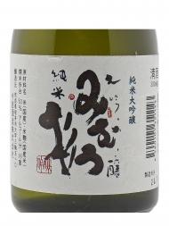 Sake Mimurosugi Junmai Daiginjo 300ml