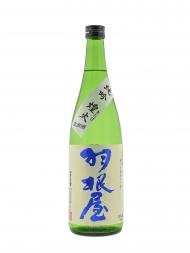Sake Fumigiku Junmai Ginjo Kirabi Nama Genshu 720ml