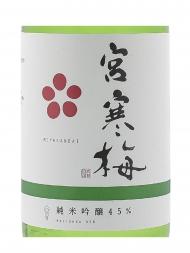 Sake Miyakanbai Junmai Ginjo Miyama Nishiki 720ml