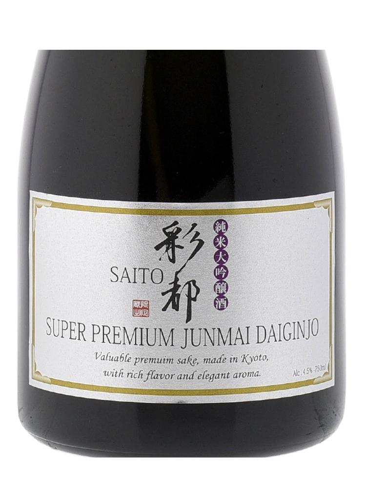 Sake Saito Super Premium Junmai Daiginjo
