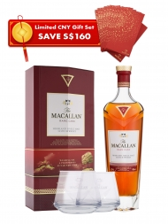 Macallan Rare Cask CNY Gift Set w/Chevron Whisky Tumblers