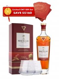 Macallan Rare Cask CNY Gift Set w/Chevron Whisky Tumblers