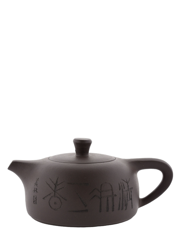 Unique Violet Sand Teapot 013 Hand Made by Wang Zhi Gang