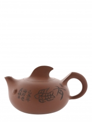 Unique Violet Sand Teapot 012 Hand Made by Wang Zhi Gang