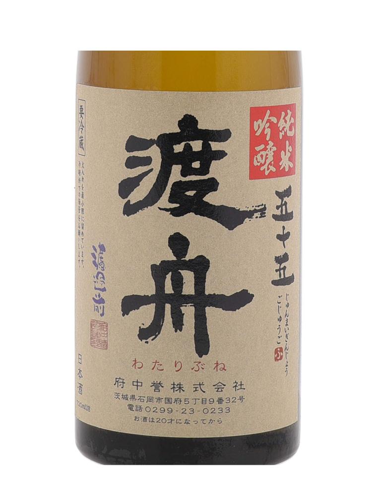 Sake Wataribune Junmaiginjyo 55 720ml