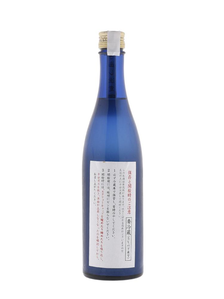 Sake Shishinosato Kassei Junmai Ginjo Nama Sen Sparkling 500ml