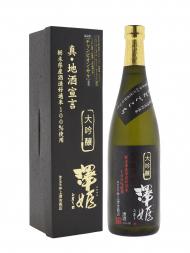 Sake Sawahime Daiginjuo Shin Jizake Sengen 720ml