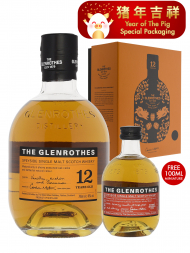 Glenrothes 12 Year Old Vintage Reserve Single Malt Scotch Whisky CNY Gift Pack 2019