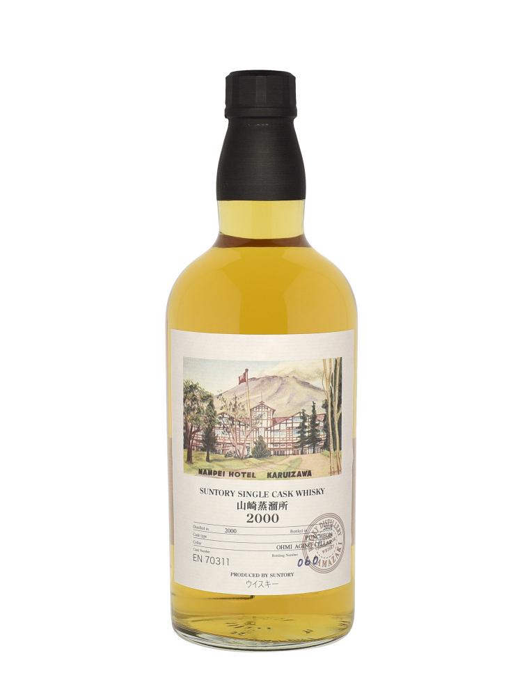 Yamazaki Puncheon Distillery Single Cask Single Malt Whisky 2000 700ml