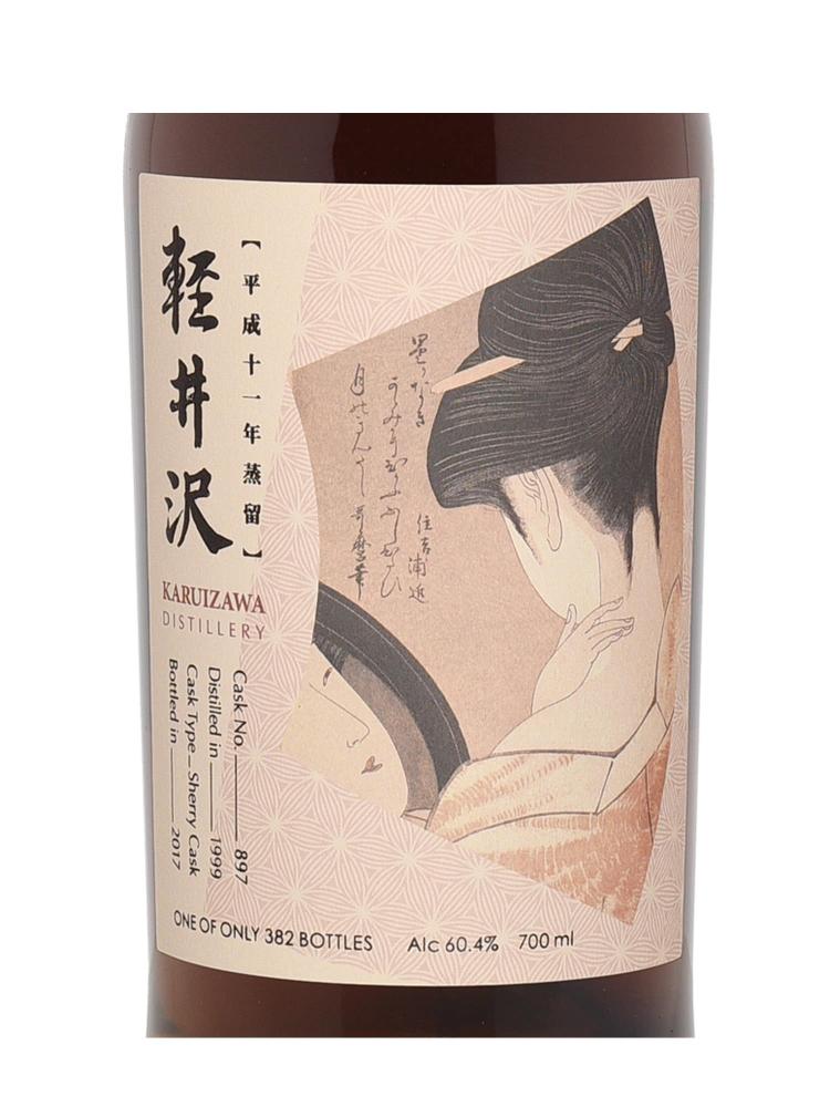 Karuizawa Geisha Miyako Odori Cask 897 bottled 2017 1999 700ml