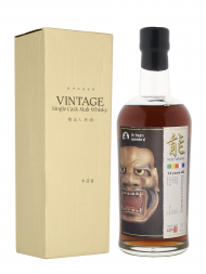 Karuizawa Noh 14 Year Old Cask 5039 Dr Jekyll's Expression bottled 2009 1995 700ml