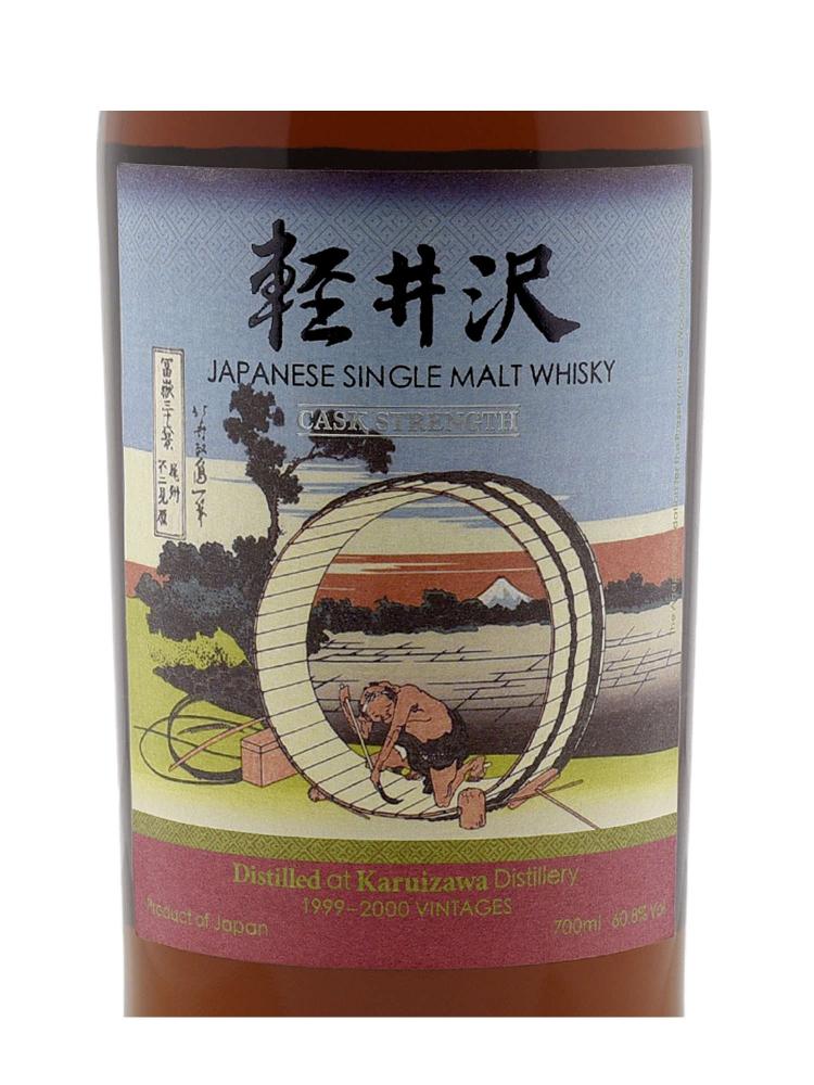 Karuizawa Cask Strength 36 Views of Mt Fuji Batch 29 Field in Owari Province 1999-2000 700ml