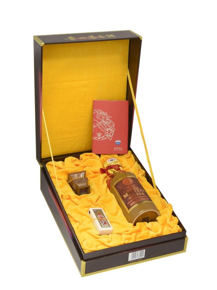 Kweichow Moutai 50 Year Old (bottled 2016) Bai Jiu 500ml