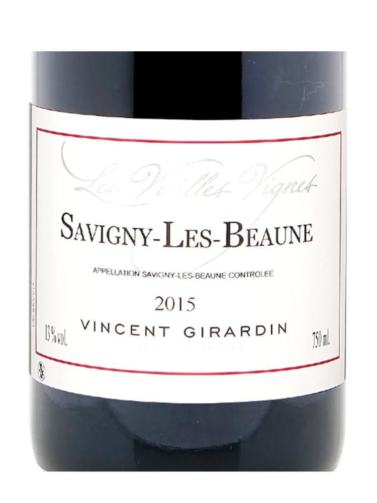 Vincent Girardin Savigny les Beaune 2015