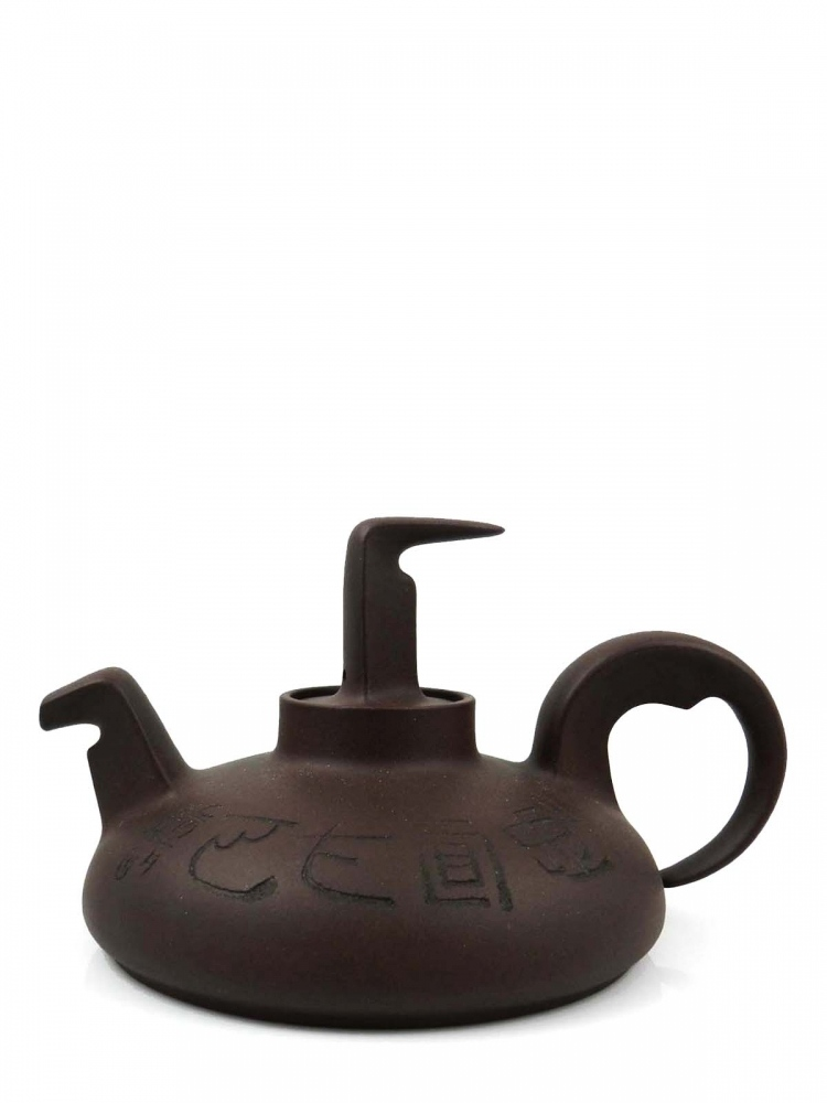 Unique Violet Sand Teapot 006 Hand Made by Wang Zhi Gang