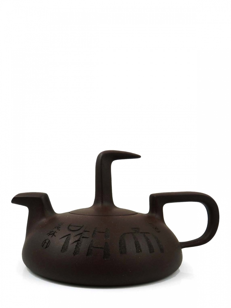 Unique Violet Sand Teapot 008 Hand Made by Wang Zhi Gang
