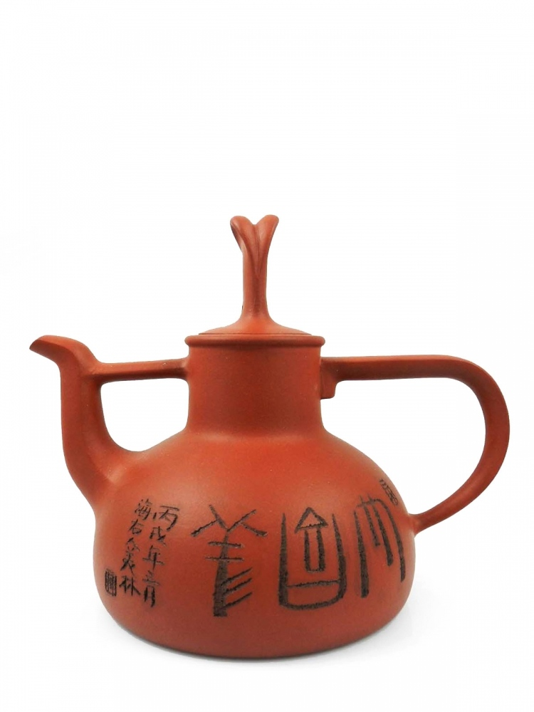 Unique Violet Sand Teapot 010 Hand Made by Wang Zhi Gang